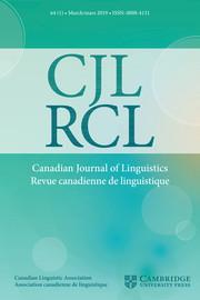 Cover photo of the Canadian Journal of Linguistics/Revue canadienne de linguistique