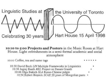 Cropped photo of poster from the Linguistics 30th anniversary celebration in 1998
